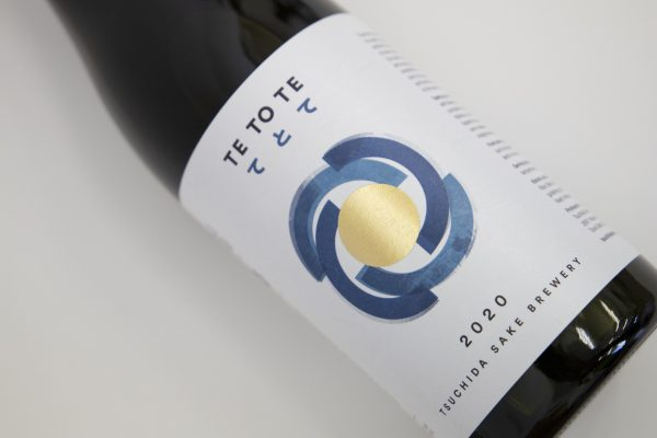 TE TO TE SAKE – Label Design & Branding